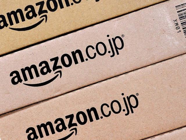 アマゾン個人輸出で儲けるサラリーマンが続出中!