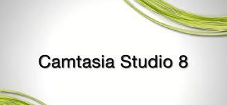 Camtasia Studio チュートリアル動画作成なら