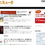 アニミュー! アニメミュージックのポータルサイト